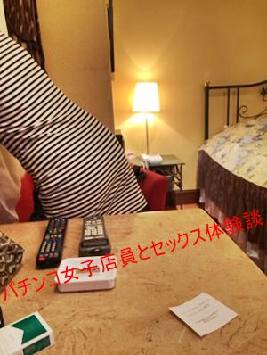 フェラ・セックスできるラブホテル画像